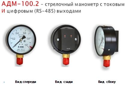 adm-100_2